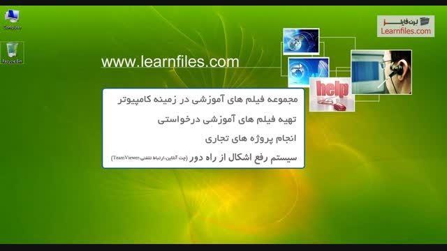 فیلم آموزش طراحی کد کپچا در PHP به زبان فارسی