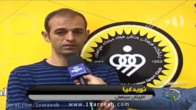 حواشی پر افتخارترین تیم لیگ برتر ایران
