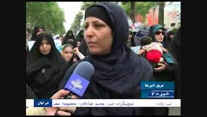 نماز جمعه هفته هلال احمر استان گیلان