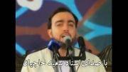 آموزش مقام رست - گوشه گردانیه با صدای استاد سعید حاجیان