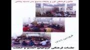محفل رهپویان وصال پایگاه بدر پناهی 6 ماه اول سال 1389
