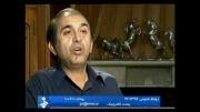 عملیات مروارید سازمان تروریستی مجاهدین( منافقین ) در عید1370