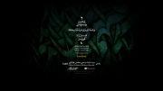 آهنگ جدید محسن چاووشی...چشمه طوسی با میکس عکسهای خودش