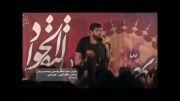 کربلایی کاظم اکبری-من از شوق ذکر علی یا علی*-شور زیبا