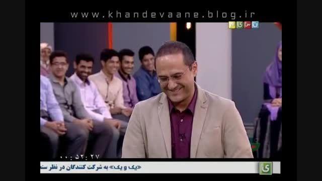 خندوانه، 29 خرداد 94، جناب خان