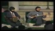 محمدرضا شجریان و محمدرضا لطفی سال 1354در شیراز.....:)