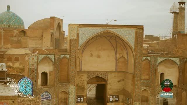 خیابان سپه قزوین،اولین خیابان ایران