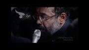 شور شب هشتم محرم 93 - حاج محمود کریمی