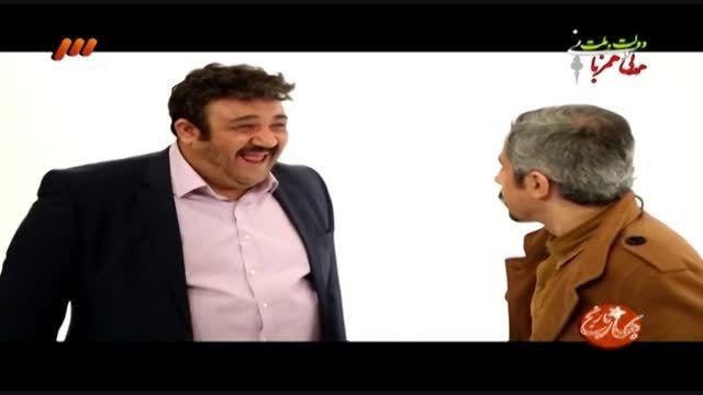 کلیپ طنز جواد رضویان و غفوریان در برنامه «بهار نارنج»