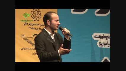 تقلید صدا و شومنی حسن ریوندی در جمع تاکسیران- زمستان 93