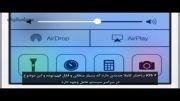 معرفی سیستم عامل پیشرفته  iOS 7