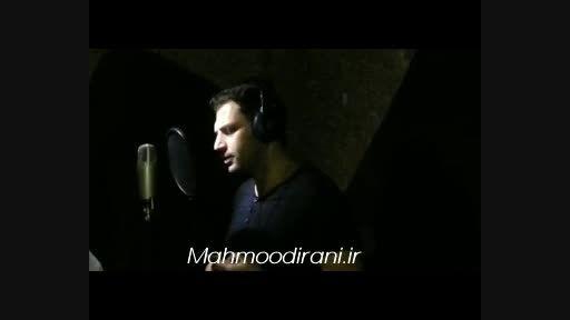 اجرای آهنگ شهر باران محمد علیزاده توسط محمود ایرانی