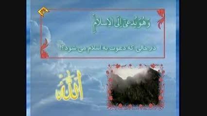 سوره صف و جمعه/ استاد محمد صدیق المنشاوی