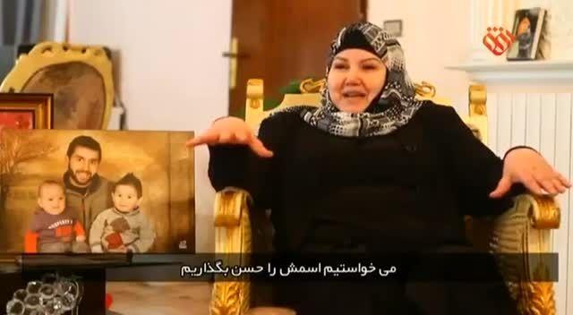 فیلم مستند کرار / روایت زندگی و شهادت شهید مهدی یاغی