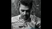 آهنگ اشک از میثم ابراهیمی-خییییییلی زیباااااست-جدید