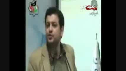 رابطه انقلاب اسلامی و ظهور امام زمان(عج)-رائفی پور