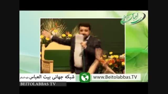 ولادت امام رضا علیه السلام - دلم دوباره غصه دار و تنگه