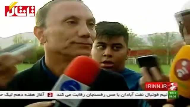 گزارش استعفا حمید درخشان از پرسپولیس