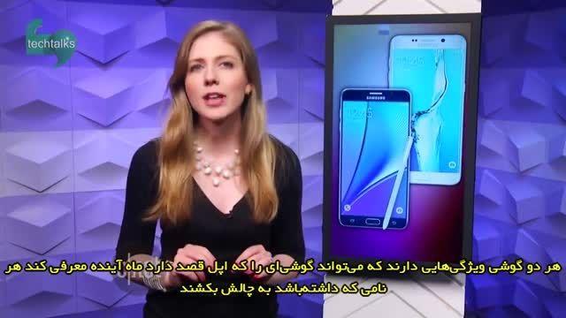 معرفی Galaxy Note 5 و S6 Edge Plus سامسونگ در 13 آگوست