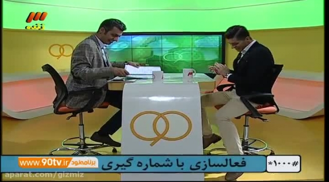 ریختن لیوان آب روی میز عادل فردوسی پور
