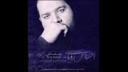 آهنگ جدید رضا صادقی به نام : احساس رویایی