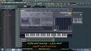 آهنگ شاد شراره ( سعید آسایش ) - FL Studio