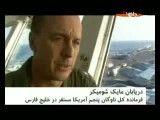 ناوهای امریکا؛برتری نظامی یا سیبل متحرک موشکهای ایران!؟ / فیلم زنده پهباد ایرانی از ناو آمریکایی