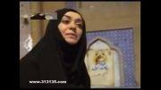 الهام چرخنده: یا حضرت معصومه می دونید در غزه چه خبره؟