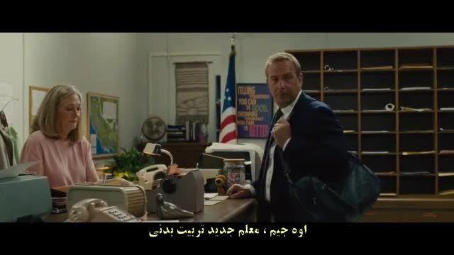 فیلم فارسی مک فارلند Disney McFarland USA 2015 فارسی
