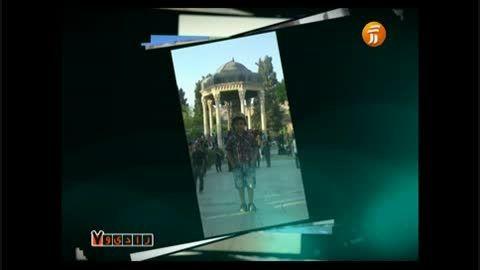 نماهنگ مسیحا با صدای حسام الدین سراج