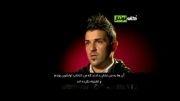 مصاحبه با داوید ویا!!با زیرنویس فارسی!