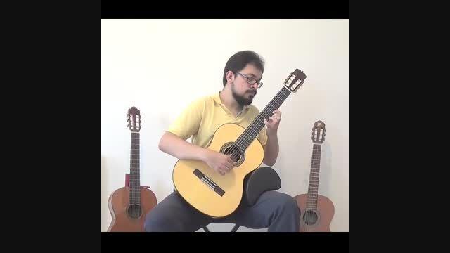 موسیقی لاتین برای گیتار کلاسیک