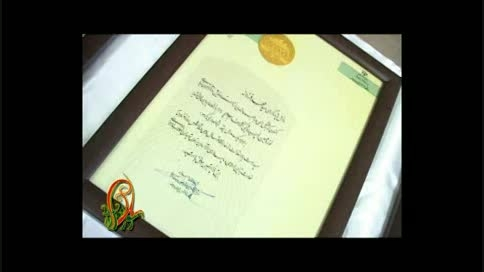 جشنواره سال 89 دبیرستان سلام تجریش