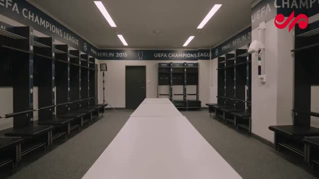 معرفی ورزشگاه فینال لیگ قهرمانان ۲۰۱۵ فوتبال اروپا
