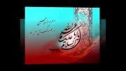 سلام بر حسین شهید...کلیپ