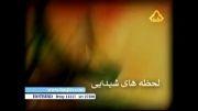 موزیک ویدیو با کیفیت بالا در وصف مولا علی(ع)