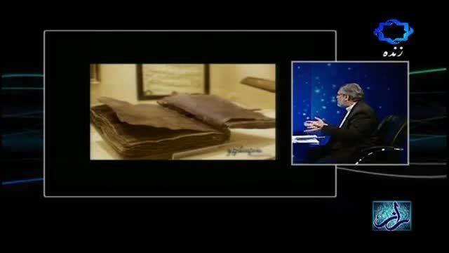 اسم پیامبر اسلام در انجیل