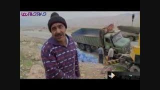 جاده مرگ ایران کجاست ؟