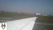 Takeoff From Sari Airport To Mashhad