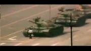 1989 : پکن - کشتار تیان آن من