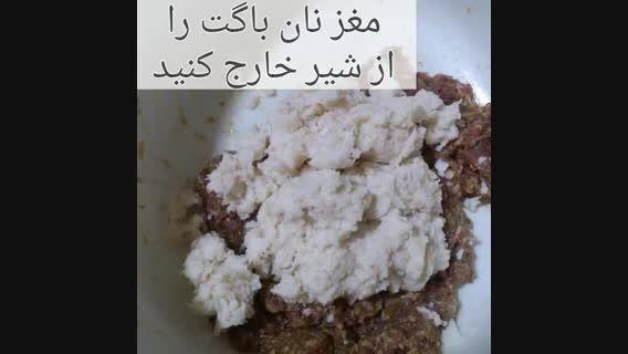 طرز تهیه ی همبرگر