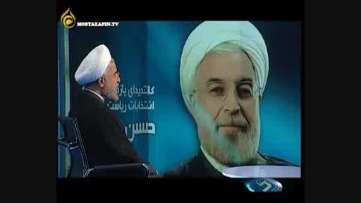 روحانی حرف های خودش را فراموش کرده!!!