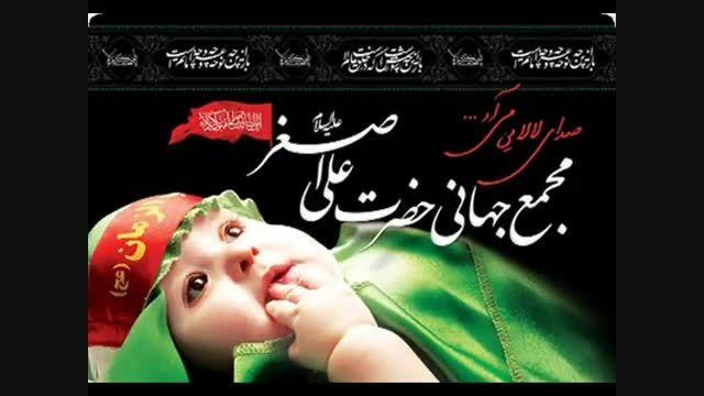 بخواب ای نو گل علی اصغرم با صدای محمد اصفهانی