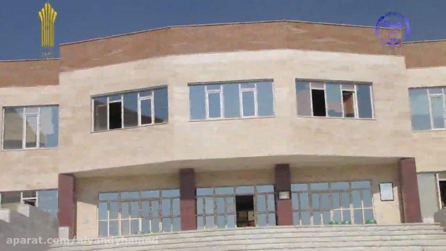 مرکز علمی کاربردی جهاد دانشگاهی اراک