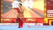 ووشو ، اجرای فرم چیان شو توسط یو ته قهرمان برجسته چین