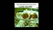 I  LOVE  YOU  PMC