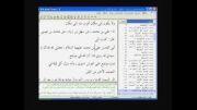 جسم بودن خدا از نظر شیعیان در کتب شیعه!!!!