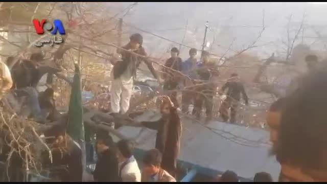 قتل دختر جوان افغان به جرم قرآن سوزی