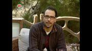 اولین مصاحبه هومن سزاوار با شبکه جام جم 1 ( قسمت دوم )