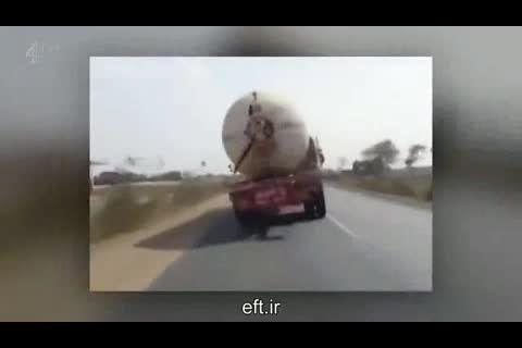 چپ شدن تریلر حمل سوخت